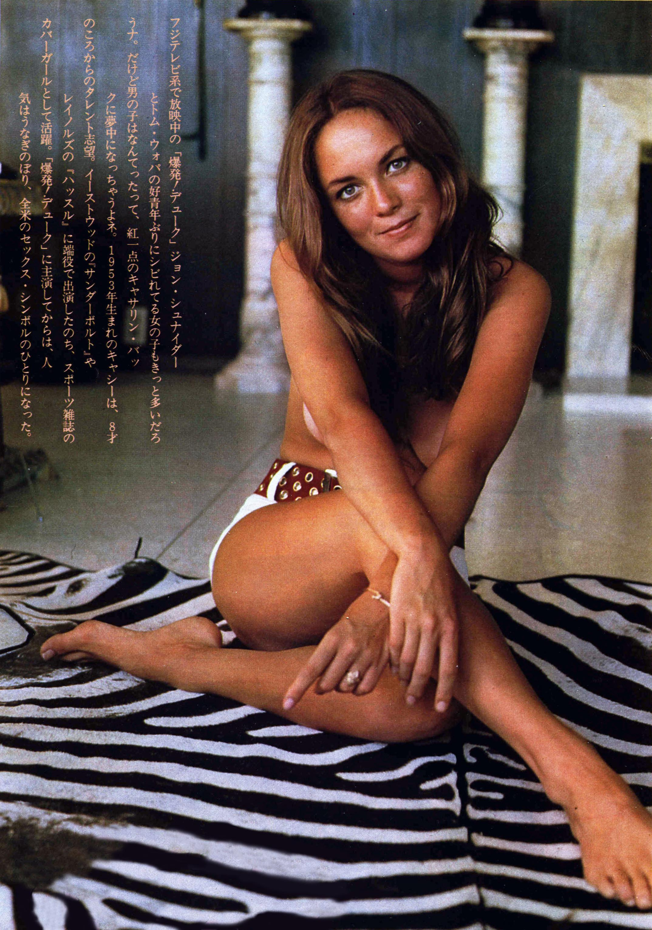 Catherine Bach Feet